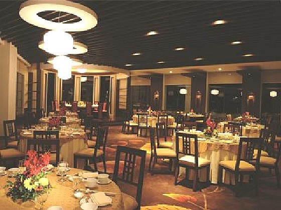 Davao Marco Polo Hotel
